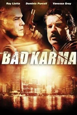 Постер фильма Плохая карма (2012)