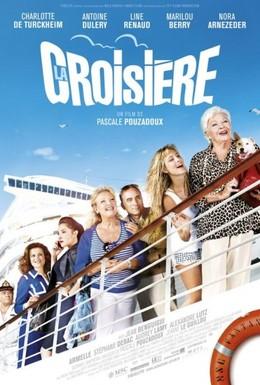 Постер фильма Круиз (2011)