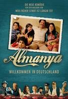 Альмания – Добро пожаловать в Германию (2011)