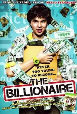 Постер фильма Тинейджер на миллиард (2011)