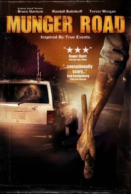 Постер фильма Мангер Роуд (2011)