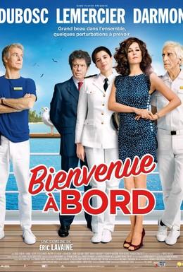 Постер фильма Добро пожаловать на борт (2011)