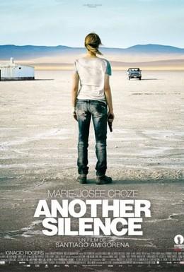 Постер фильма Молчание другого сорта (2011)