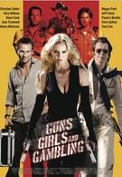 Пушки, тёлки и азарт (2012)
