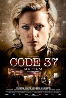 Постер фильма Код 37 (2011)