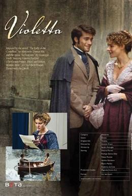Постер фильма Виолетта (2011)
