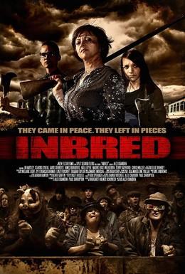 Постер фильма Выродки (2011)