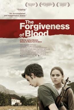 Постер фильма Прощение крови (2011)