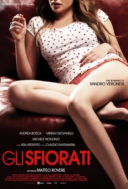 Постер фильма Промах (2011)