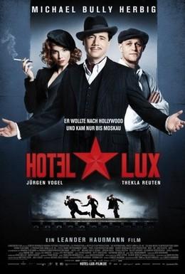 Постер фильма Отель Люкс (2011)