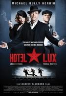Отель Люкс (2011)