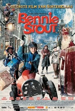 Постер фильма Бенни Стоут (2011)