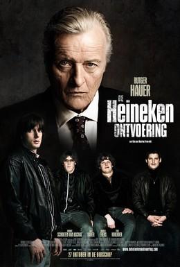 Постер фильма Похищение Хайнекена (2011)