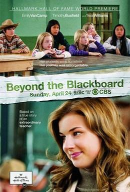 Постер фильма За школьной доской (2011)