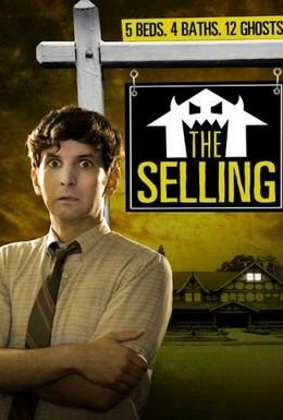 Постер фильма Как продать жуткое поместье (2011)