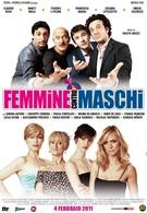 Женщины против мужчин (2011)