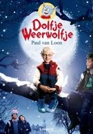 Дольфи-волчонок (2011)