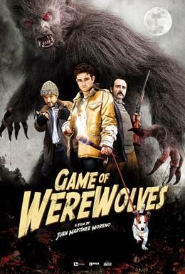 Постер фильма Оборотни Арги (2011)