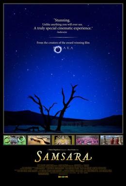 Постер фильма Самсара (2011)