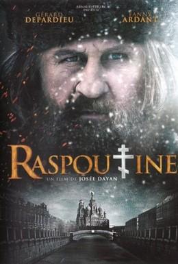 Постер фильма Распутин (2011)