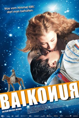 Постер фильма Байконур (2011)