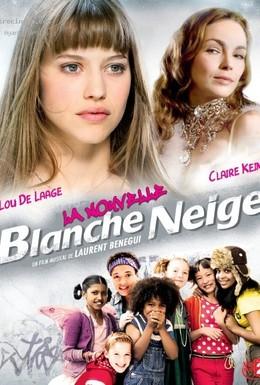 Постер фильма Новая Белоснежка (2011)