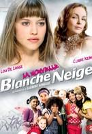 Новая Белоснежка (2011)