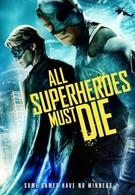 Все супергерои должны погибнуть (2011)
