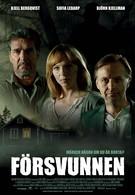 Потерянная (2011)