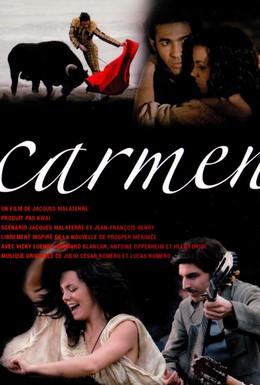 Постер фильма Кармен (2011)