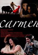 Кармен (2011)