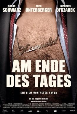 Постер фильма В конце дня (2011)