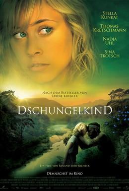 Постер фильма Дитя джунглей (2011)