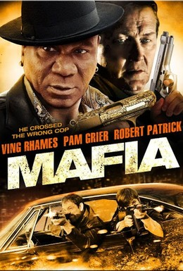 Постер фильма Мафия (2012)