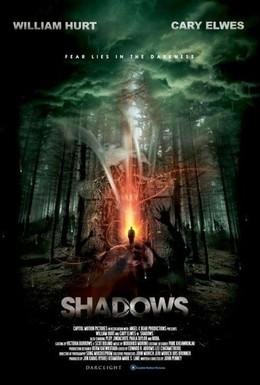 Постер фильма Врата ада (2011)