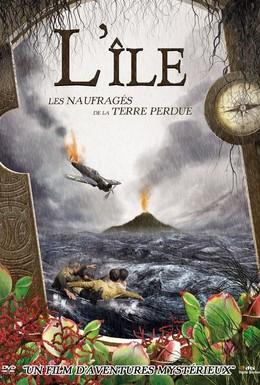 Постер фильма Затерянный остров (2011)