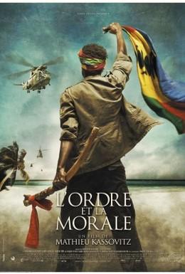 Постер фильма Порядок и мораль (2011)