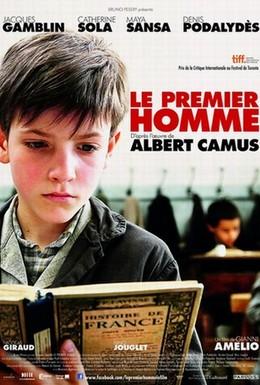 Постер фильма Первый человек (2011)