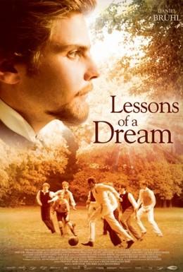 Постер фильма Моя заветная мечта (2011)