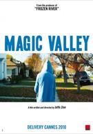 Волшебная долина (2011)