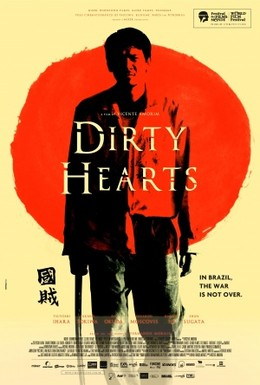 Постер фильма Грязные сердца (2011)