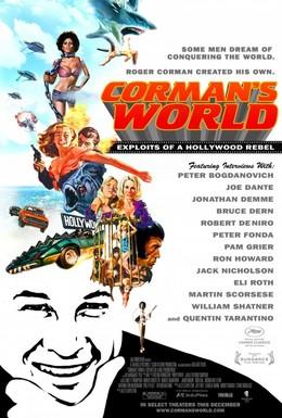 Постер фильма Мир Кормана (2011)