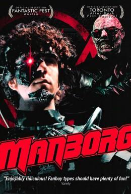 Постер фильма Мэнборг (2011)