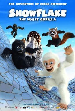 Постер фильма Снежок (2011)
