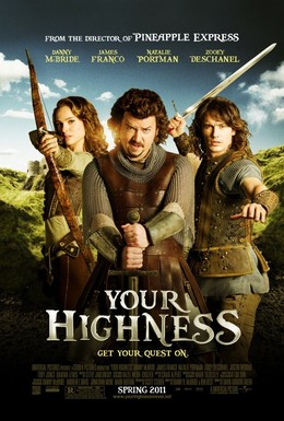 Постер фильма Храбрые перцем (2011)