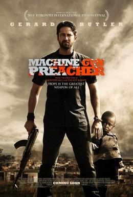 Постер фильма Проповедник с пулеметом (2011)