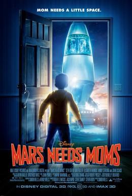 Постер фильма Тайна красной планеты (2011)