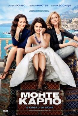 Постер фильма Монте-Карло (2011)