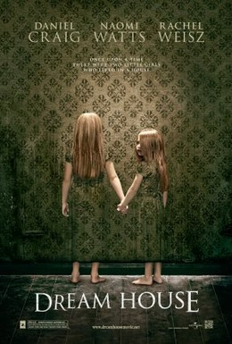 Постер фильма Дом грёз (2011)