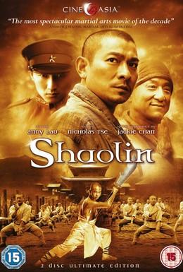 Постер фильма Шаолинь (2011)